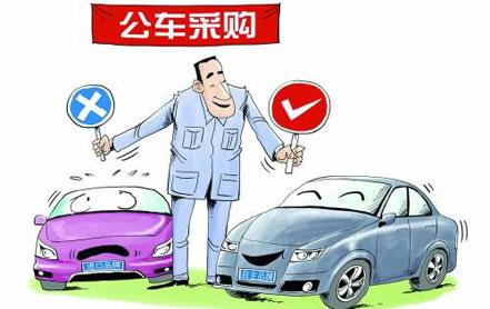 l9轿车.最近,我国外交部长王毅将公务用车换成红旗h7轿车.高清图片
