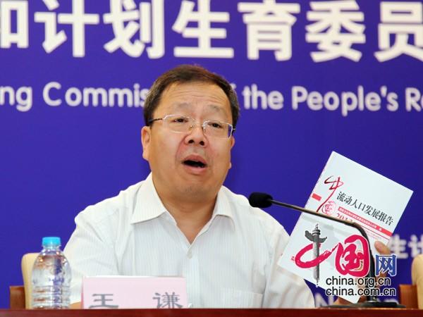 中国人口老龄化_中国1980年人口