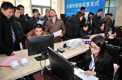 南京人口管理干部学院_人口服务管理中心
