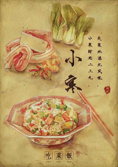 80后插画师手绘二十四节气美食 留住传统味道