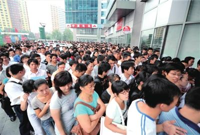 北京 2020年控制在2300万人口以内
