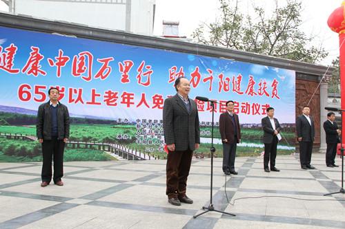 健康中国万里行助力健康扶贫活动在千阳启动