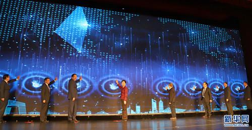 探讨互联网经济发展下半场 第三届江西省互联网