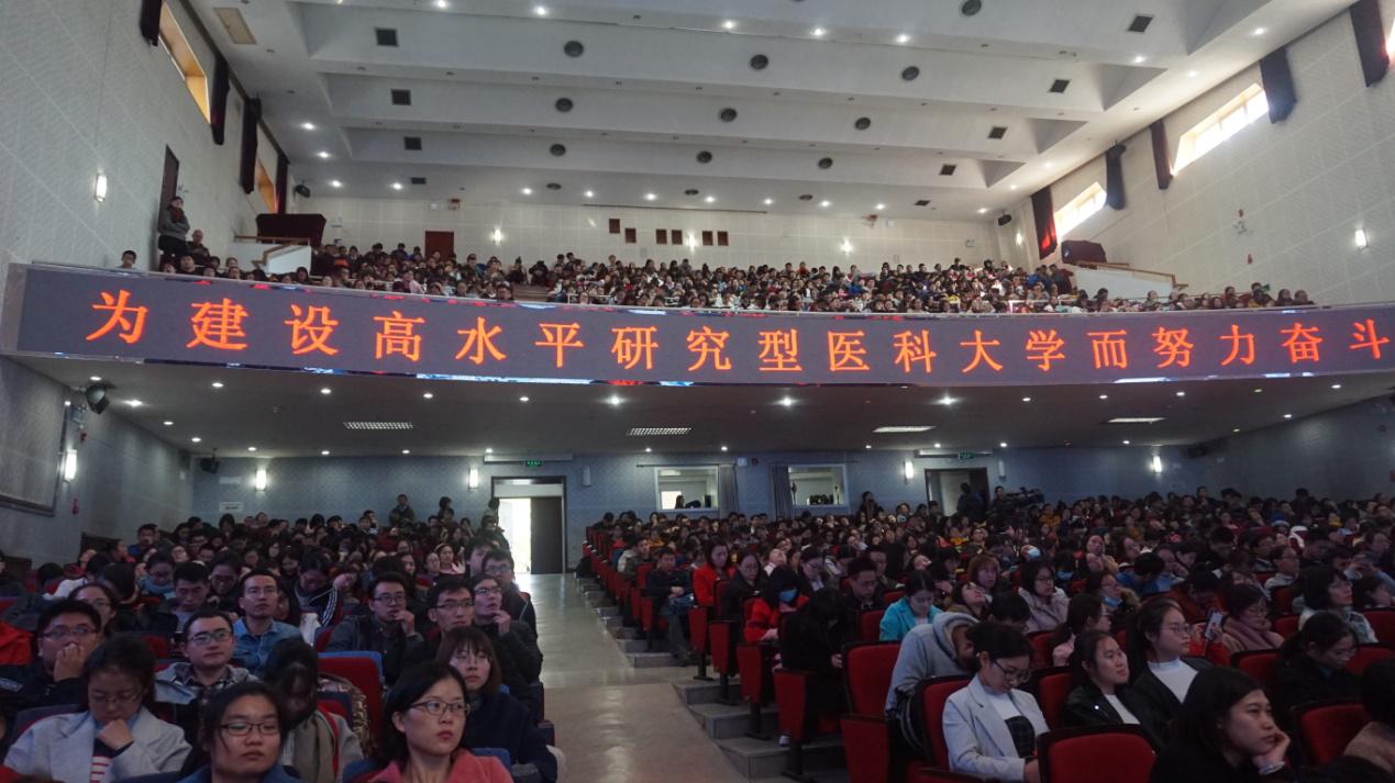 屠志涛:探索住院医师规范化培训新模式,总结推广全国示范好经验
