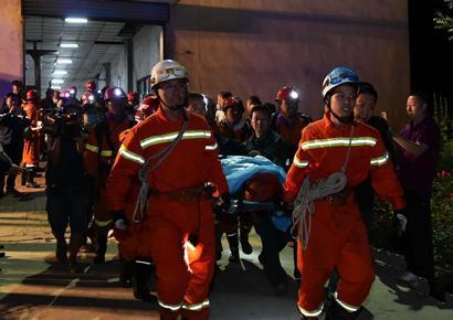 山西清徐东于煤矿透水事故4人升井 仍有7人被困