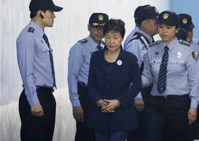 韩国前总统朴槿惠首次出庭受审 坚称无罪