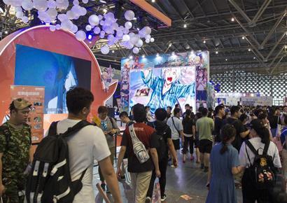 第十三届中国国际动漫游戏博览会在沪开幕